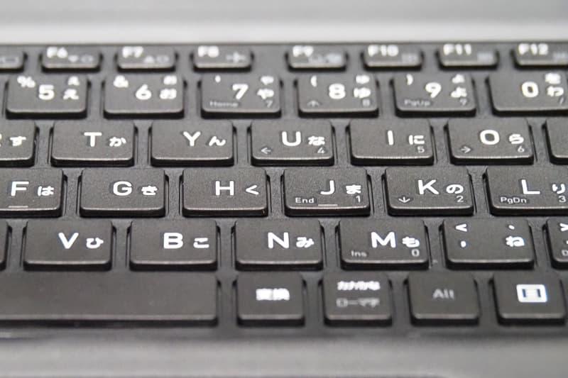 dynabook SZ73のキーボード