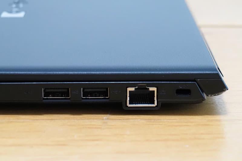 dynabook SZ73の端子