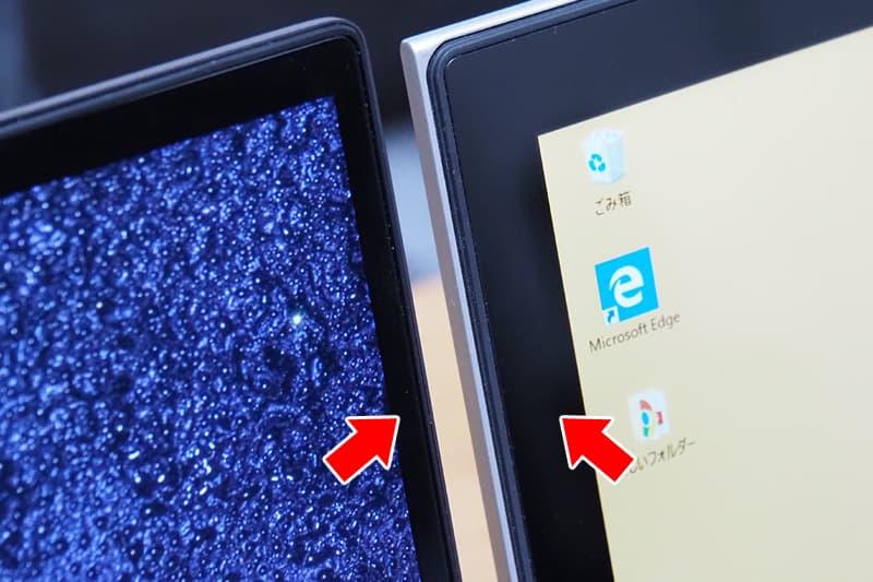 HP ENVY x360 15 AMDのベゼルの幅
