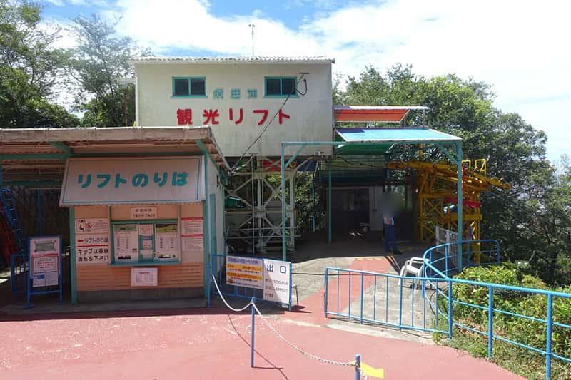 須磨観光リフト せっつ駅