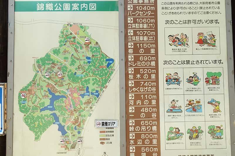 錦織公園のマップ