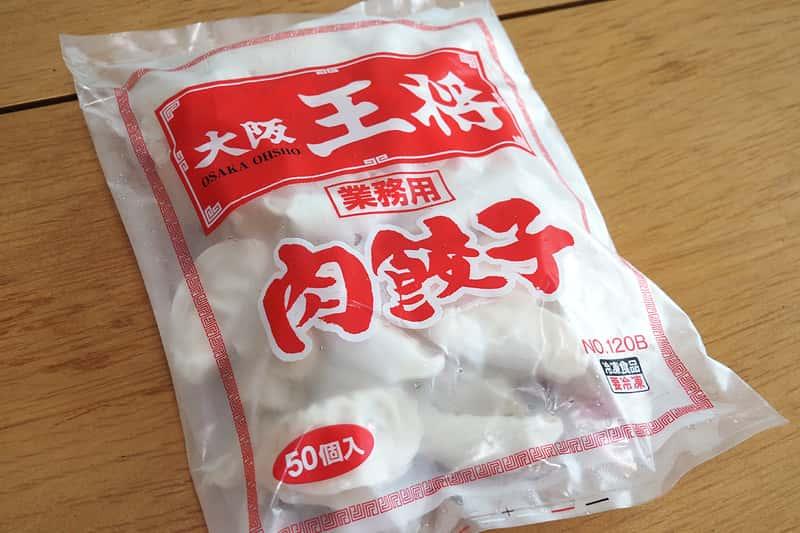 大阪王将 肉餃子