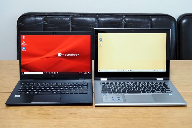 13.3型のノートパソコン