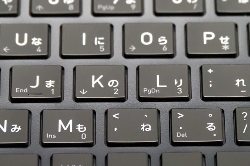 dynabook Gのキーボード