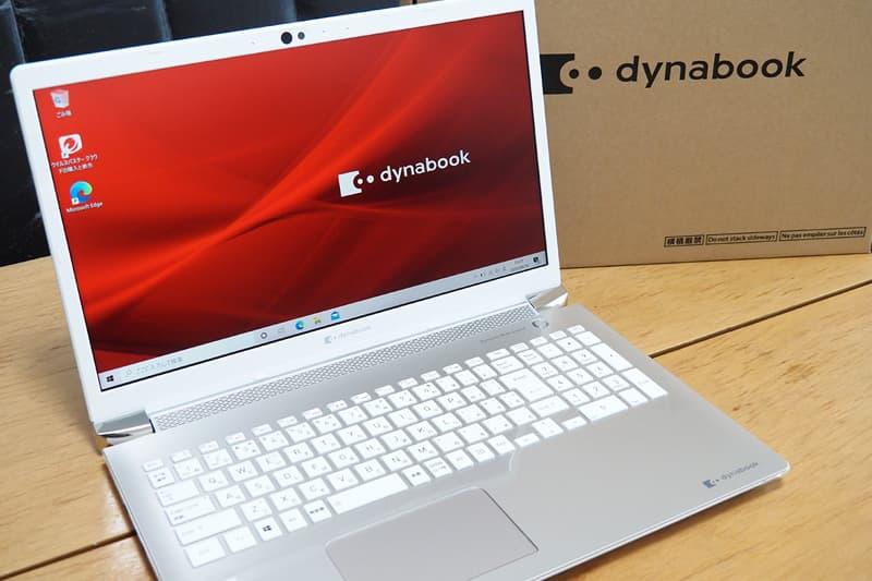 dynabook AZ66