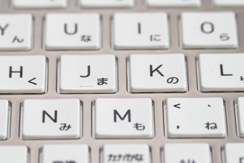 dynabook AZ66のキーボード