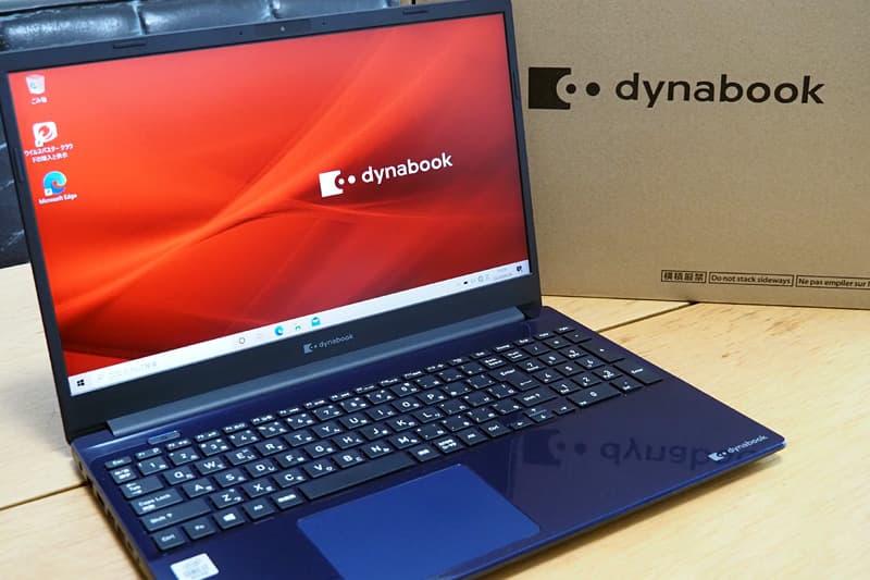 dynabook NZ65 M