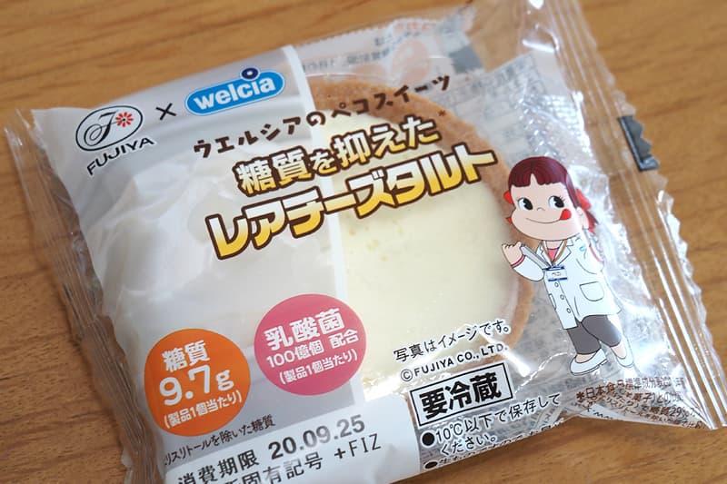糖質を抑えたレアチーズタルト
