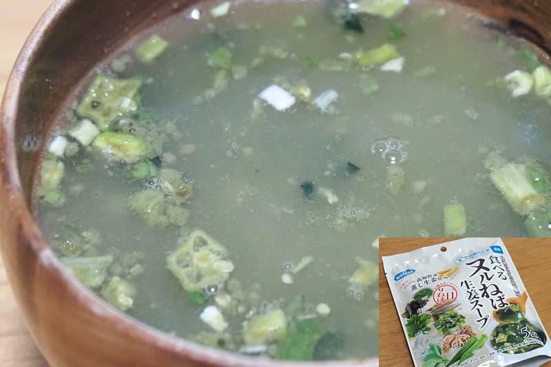 ぬるネバしょうがスープ