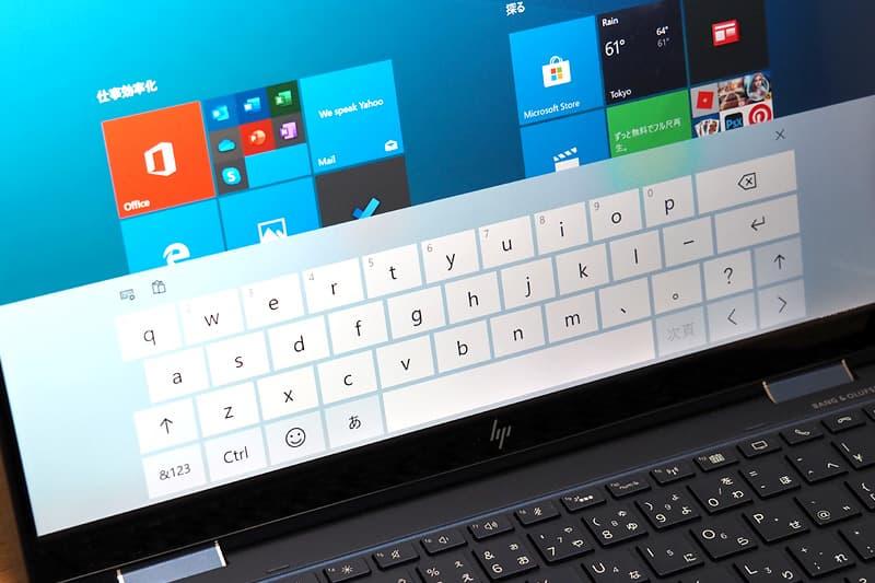 タブレットモードのキーボード