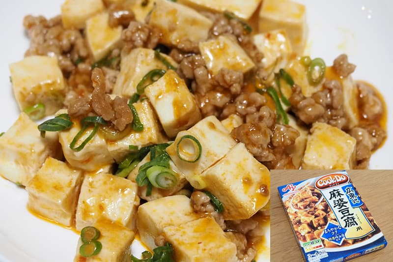 Cook Do 広東式麻婆豆腐用