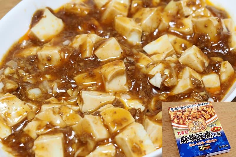 丸美屋 贅を味わう麻婆豆腐広東風