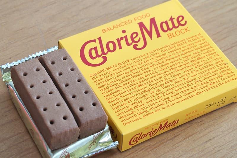 カロリーメイト ブロックタイプ チョコレート味