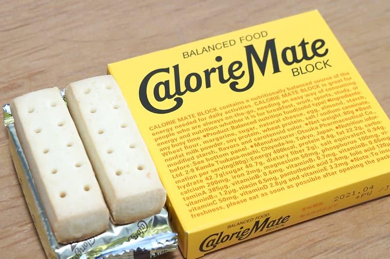 カロリーメイト ブロックタイプ チーズ味