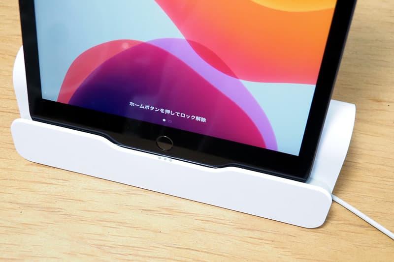 iPad用のベース