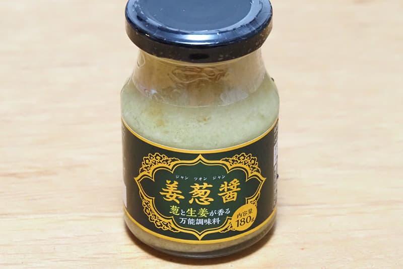 業務スーパー 姜葱醤