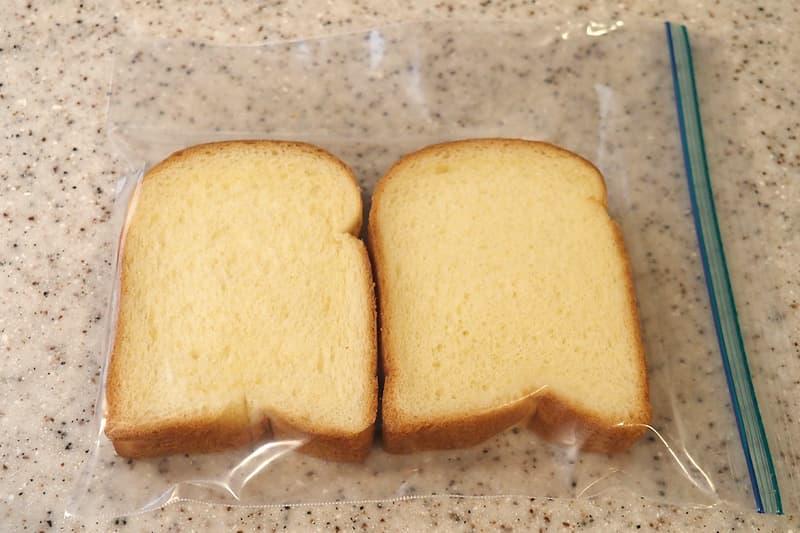 ビール酵母パンの保存方法