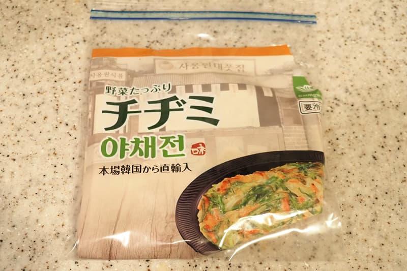 Saongwon 野菜たっぷりチヂミを保存