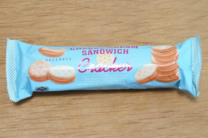 業務スーパー チーズクリームサンドクラッカー
