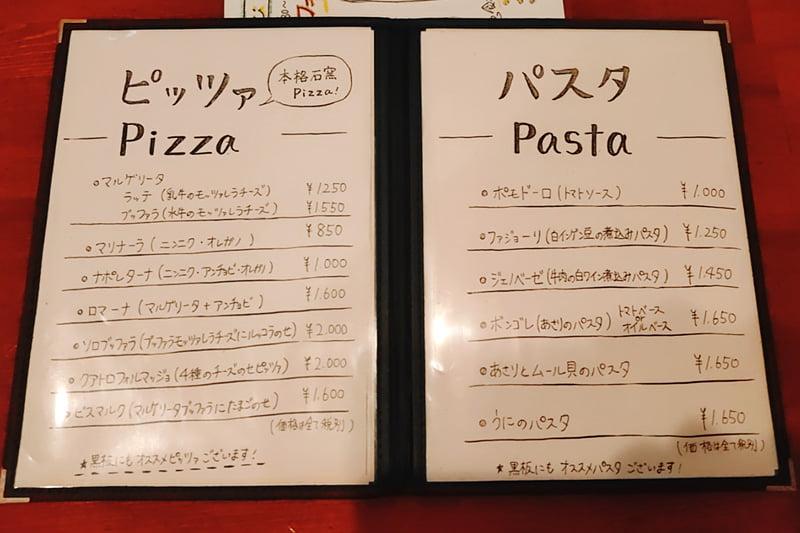 ピッツァとパスタメニュー