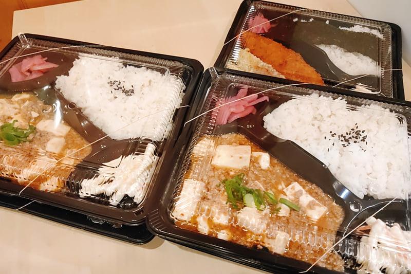 220円弁当