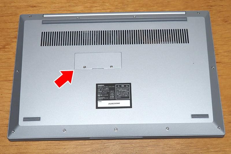 SSDのスロット
