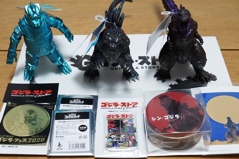 ゴジラストア大阪で買った商品
