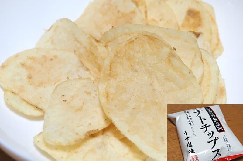 化学調味料無添加ポテトチップスうす塩味