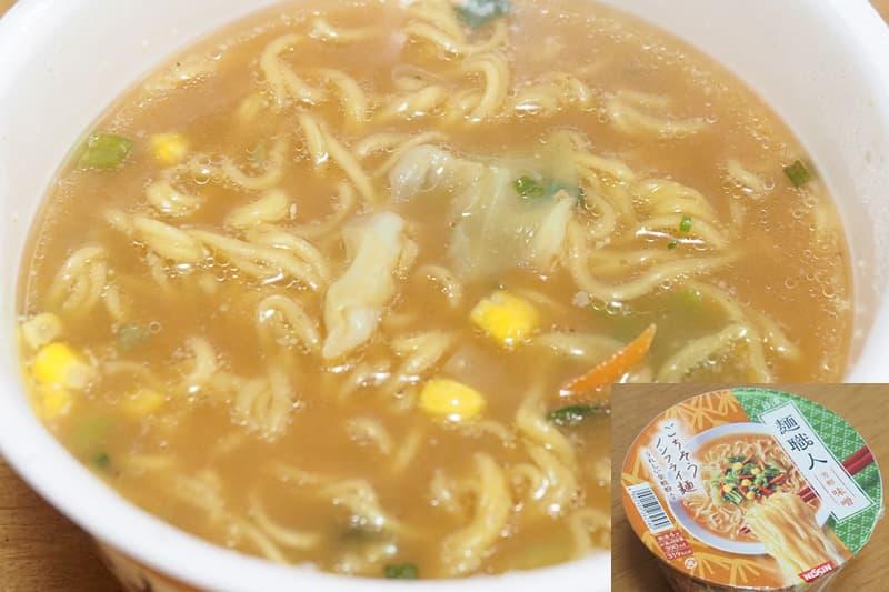 日清麺職人 芳醇味噌