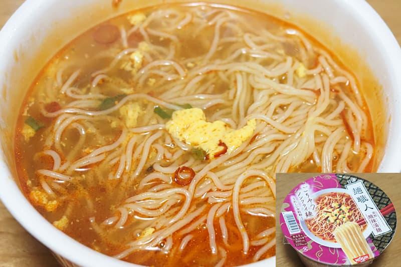 日清麺職人 黒酢酸辣湯麺