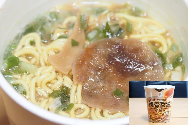 スープが決め手 豚骨醤油