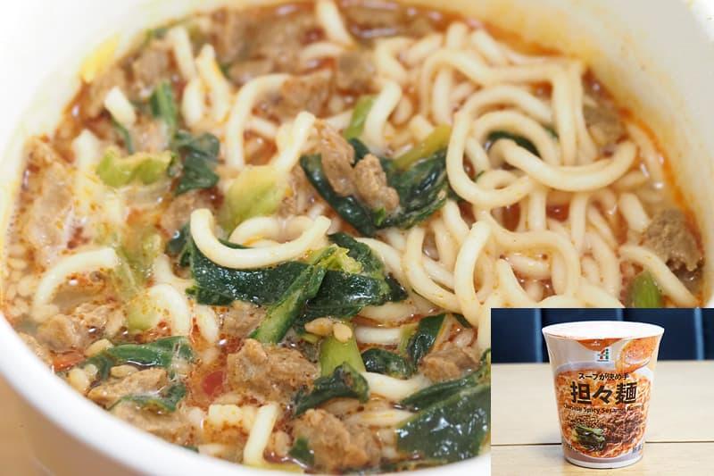 スープが決め手 担々麺