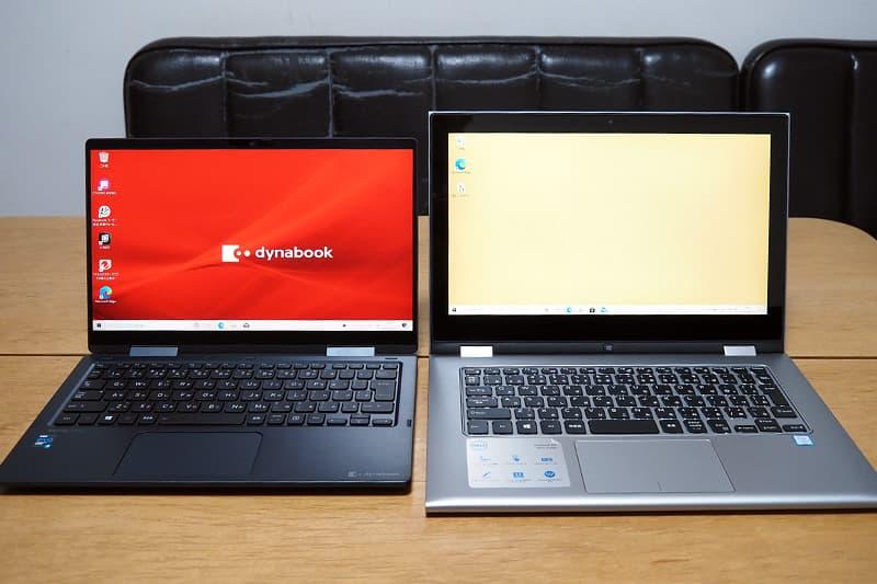 13.3型のノートパソコンとdynabook VZ/HPを比較