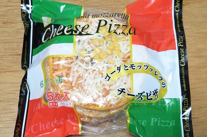 業務スーパー ゴーダとモッツァレラのチーズピザ