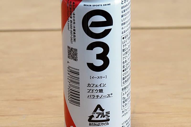 e3 栄養成分