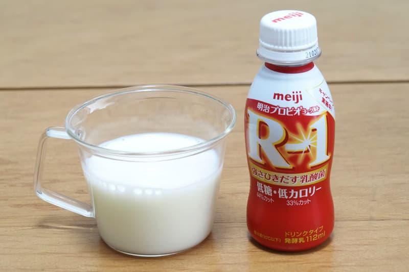 R-1ドリンクタイプ 低糖・低カロリー