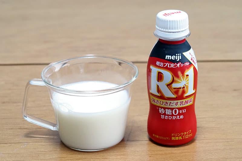 R-1ドリンクタイプ 砂糖0甘さひかえめ