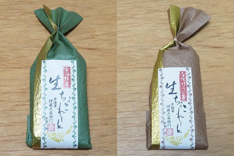 生チョコのパッケージ