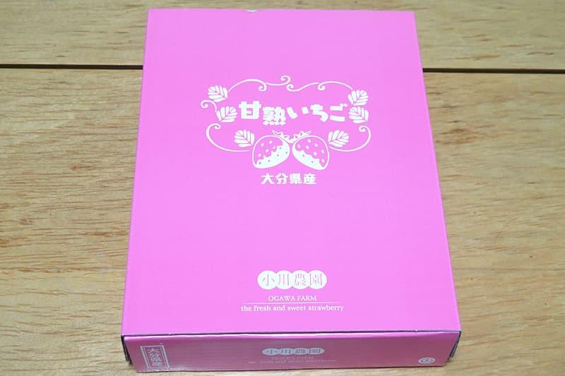 淡雪いちごの化粧箱