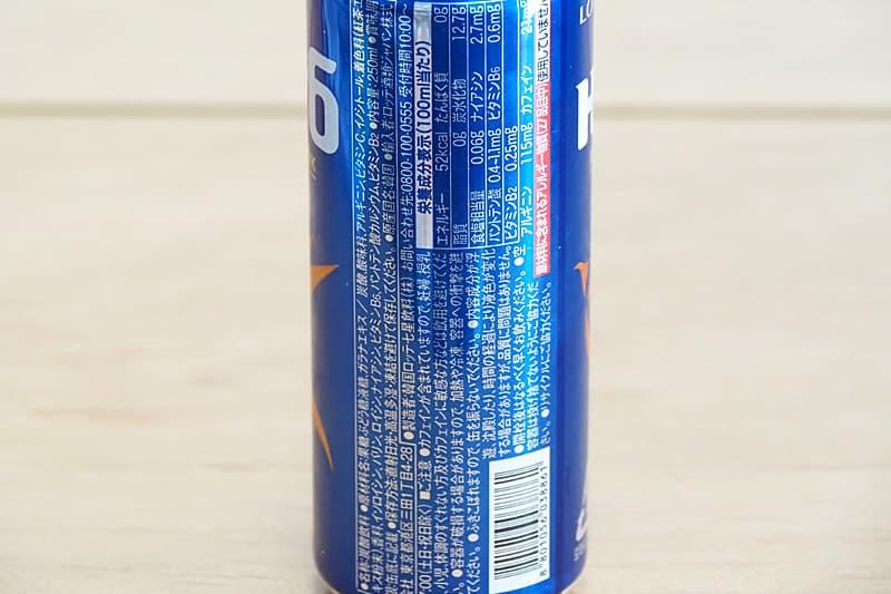 HOT6のカロリー 栄養成分