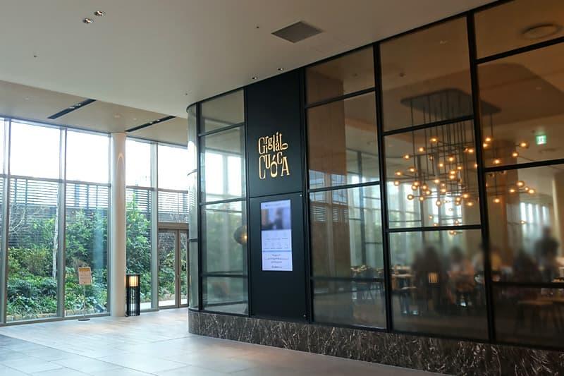 ホテル阪急レスパイア大阪 グリリアート クオッカ