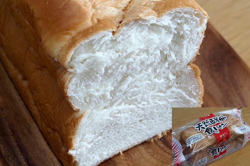 業務スーパー 天然酵母食パン