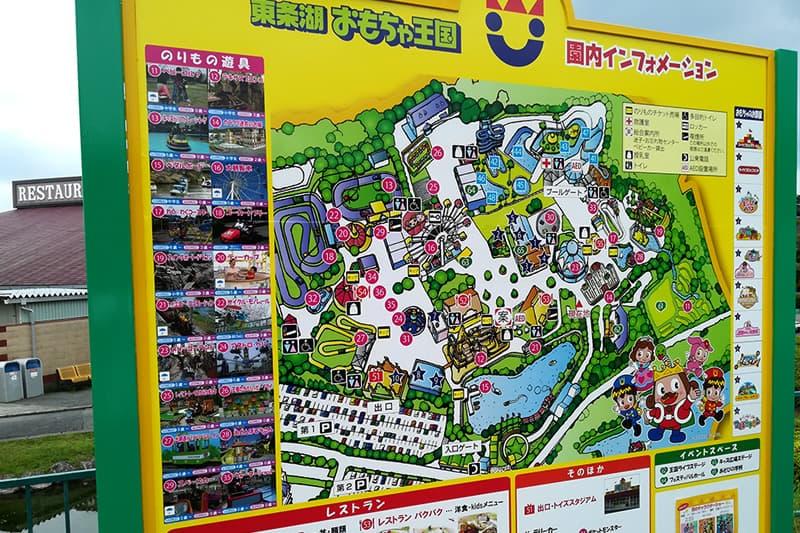 東条湖おもちゃ王国の乗り物