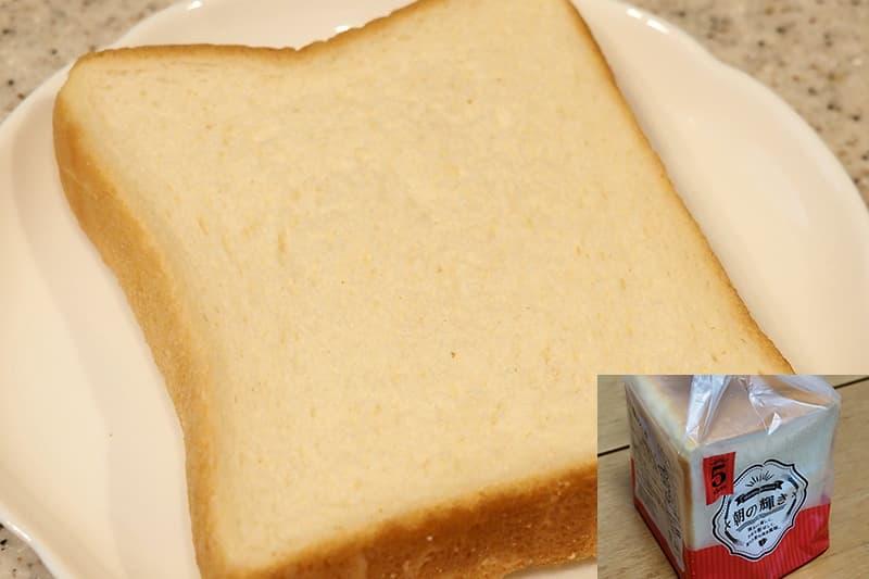 業務スーパー 朝の輝き食パン