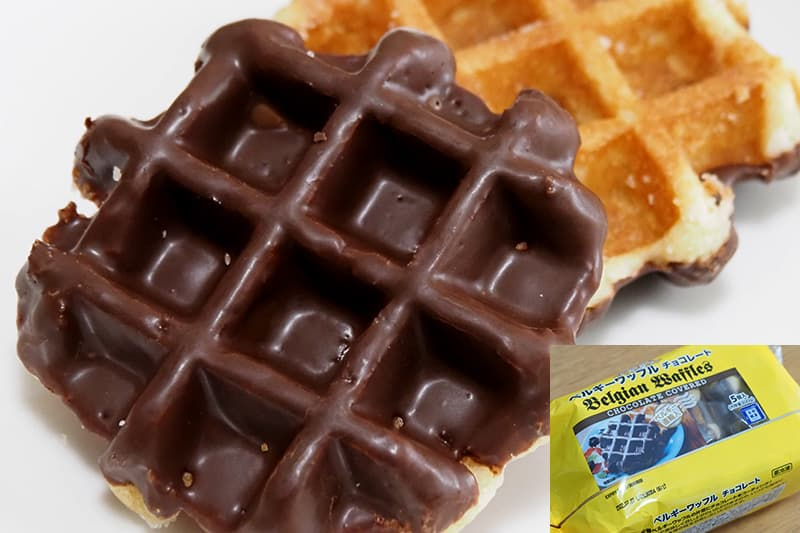 業務スーパー ベルギーワッフルチョコレート