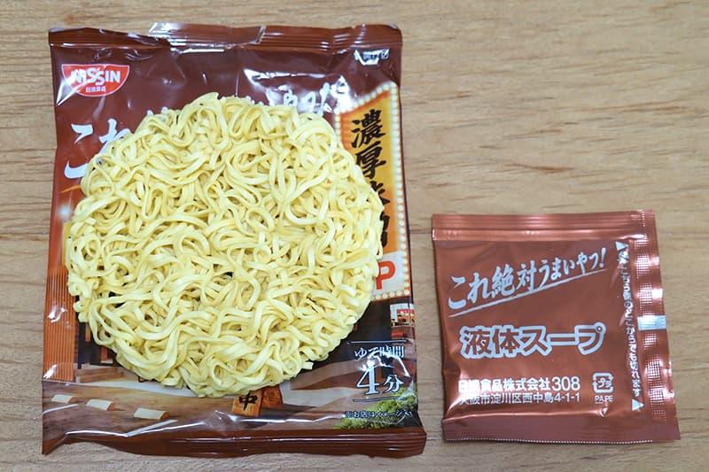 太ちぢれ麺と液体スープ