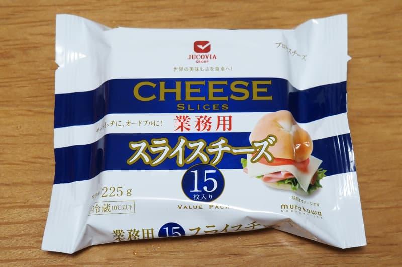 業務スーパー スライスチーズ