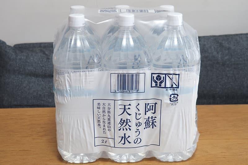 阿蘇くじゅうの天然水2L