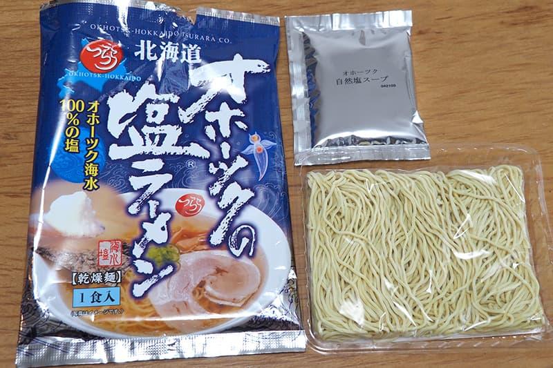 麺と液体スープ