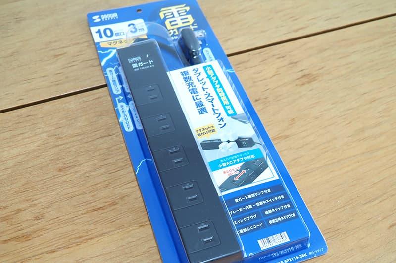 サンワサプライ 電源タップ TAP-SP2110-3BK